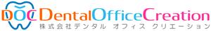 株式会社デンタルオフィスクリエーション